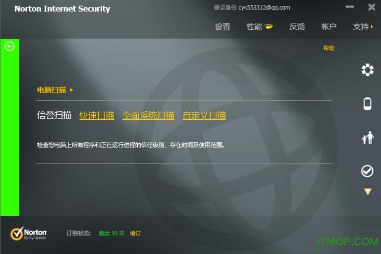 诺顿网络安全特警(Norton Internet Security) v22.9.0.7.1 简体中文版 0