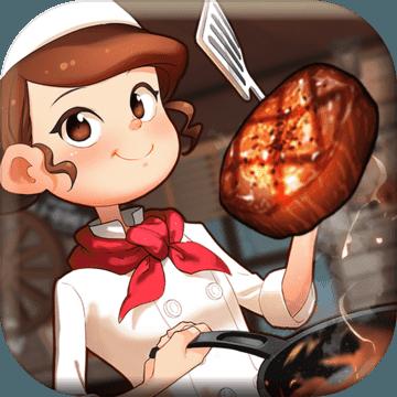 烹�冒�U中文�o限�@石修改版(cooking adventure)