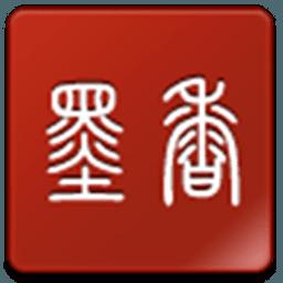 墨香搜书app