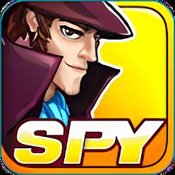 真正的间谍