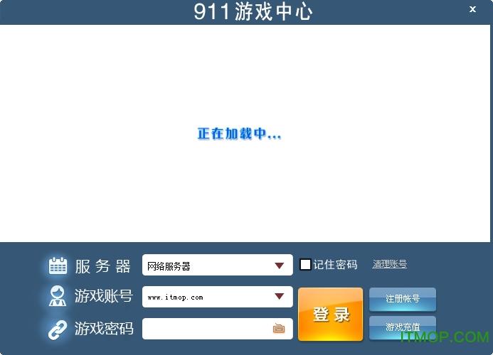 911游戏平台 v2.0.0 官方版 0