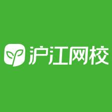 沪江网校课件破解版