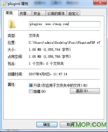 福昕高�pdf��器注��C v9.2.0.9297 �G色版 1