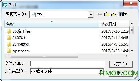 MP3批量剪切器 v1.1 易语言版 0