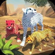 猎豹家庭3d中文龙8国际娱乐唯一官方网站(Cheetah family sim3d)