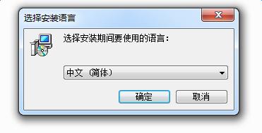 术语云整句翻译工具