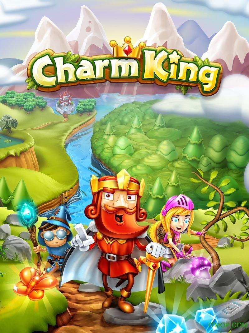 魅力王内购破解版(Charm King) v2.35.0 安卓无限钻石/生命/星币版 0