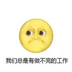 emoji大全整版图片可爱表情包你好完表情图片
