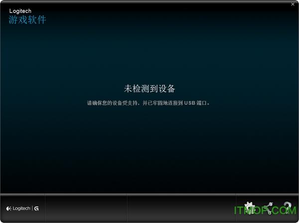 罗技游戏龙8娱乐网页版登录
