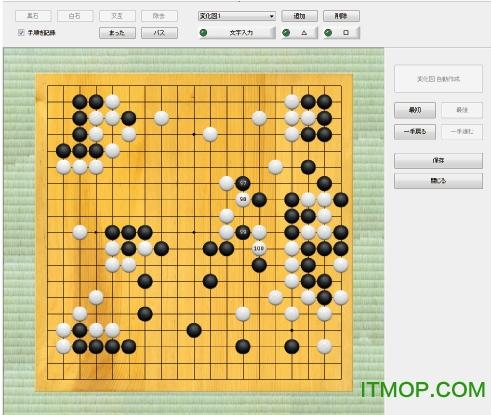 银星围棋10汉化版下载