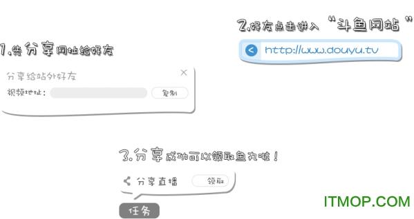 斗�~tv��X版