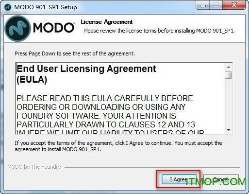 MODO 901 SP1安装破解图文教程