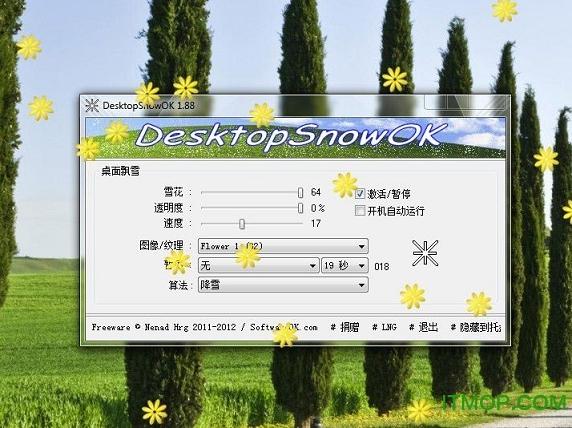 桌面下雪小程序(desktopsnowok) v5.22 最新免费版 0