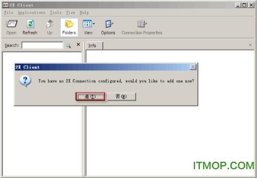 2x client rdp(远程桌面软件) v11.0.1933 绿色版 1