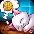 吵醒猫猫苹果版(Wake the Cat)