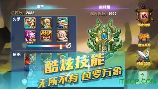 九游英雄封神手游 v1.4.0 安卓版 1
