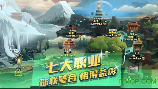 九游英雄封神手游 v1.4.0 安卓版 0