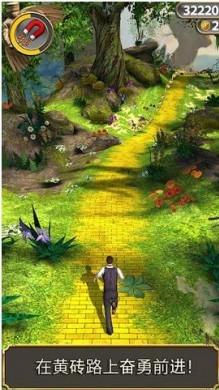 神庙逃亡魔境仙踪内购破解版中文版(Temple Run: Oz) v3.7.0 安卓版 0