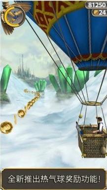 神庙逃亡魔境仙踪内购破解版中文版(Temple Run: Oz) v3.7.0 安卓版 1