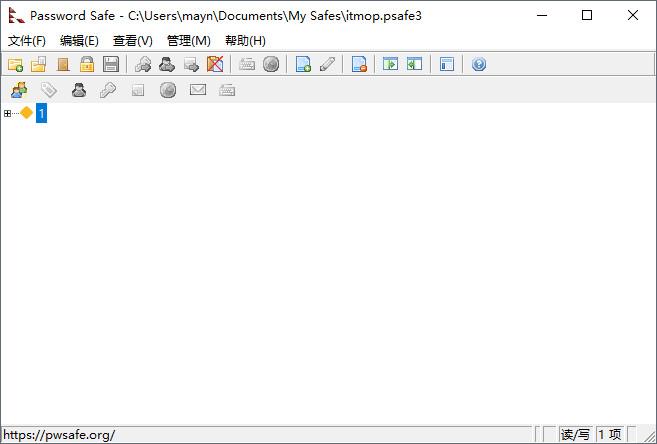 密码管理软件(KeePass Password Safe) v3.54.1 官方版 0