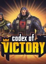 胜利法典简体中文免安装版(Codex of Victory)