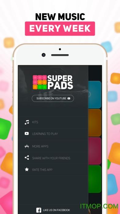 super pads手游 v2.2 安卓版 1