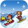 闪亮的滑雪胜地汉化修改版