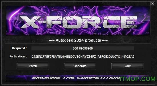 autocad2014 64位注��C(cad2014激活�a生成器) �G色版 0