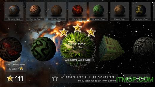 行星迷宫ios版(暂未上线) v1.0 iphone版 0