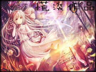 魔�F仙��髡f1.0�ocdp�W版