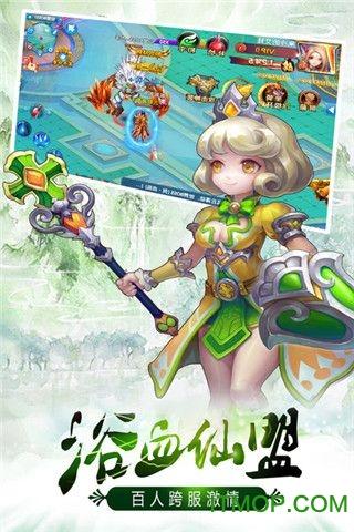 奇幻神域 v1.0 官方安卓版 3