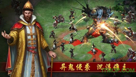 文明霸业游戏 v3.86.5 安卓版 0
