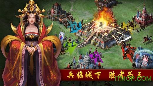 文明霸业游戏 v3.86.5 安卓版 2