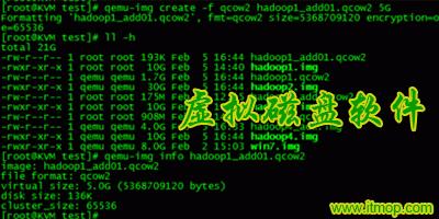虚拟硬盘软件哪个好?虚拟磁盘软件下载_内存虚拟硬盘软件