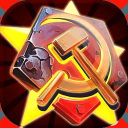 红警前线官网游戏