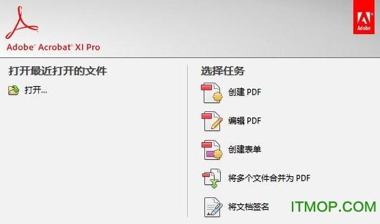 adobe acrobat pro dc2021中文�h化版 v21.001.20145 免激活注�园� 0