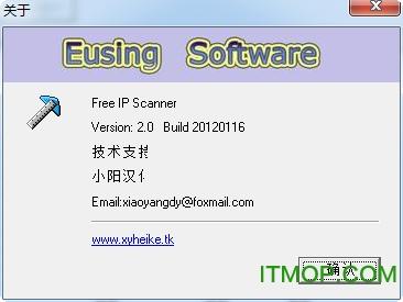 Free IP Scanner汉化破解版 v3.1 绿色免注册版 0