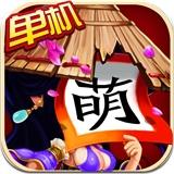 武林大萌主手游变态版v1.1.0 安卓版