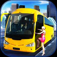 城市巴士模拟2017破解版