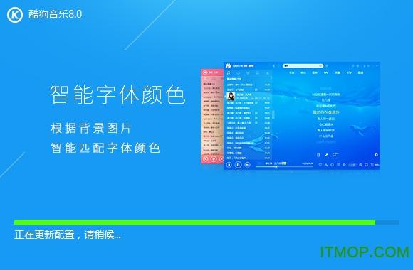 2019酷狗音乐vip破解付费 v8.1.51.19889 去广告最新版 0