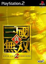 真三国无双2 PC版