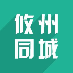 永仙记小说阅读软件
