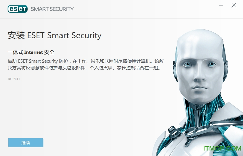 ESET Smart Security免费版
