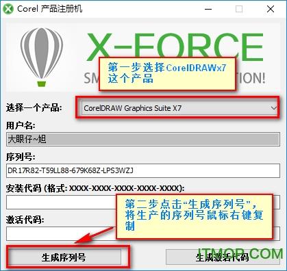 cdrx7�G色破解版