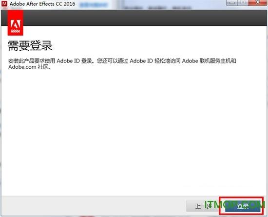 Adobe After Effects CC 2016中文破解版