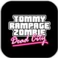 罪恶都市丧尸之城内购破解版(Tommy Rampage - Zombie City)