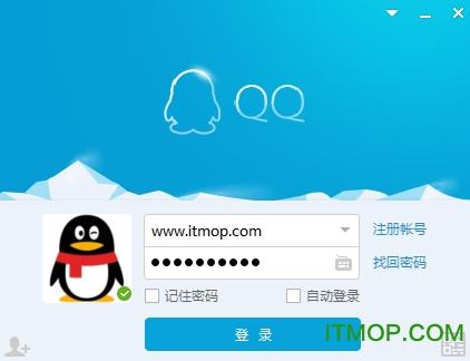 �v�QQ2021去�V告�G色��舭� v9.3.9.27427 免安�b版 0