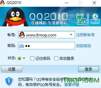 �v�QQ2010 SP2.1 �G色正式版 0
