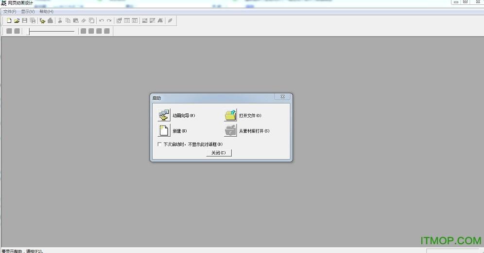 logo制作工具免注册码