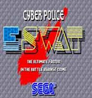 机械警察(街机游戏)